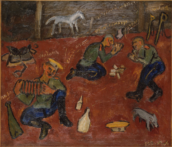 Mikhail Larionov. Dancing Soldiers. 1910